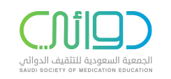 SSME – الجمعية السعودية للتثقيف الدوائي (دوائي) Logo