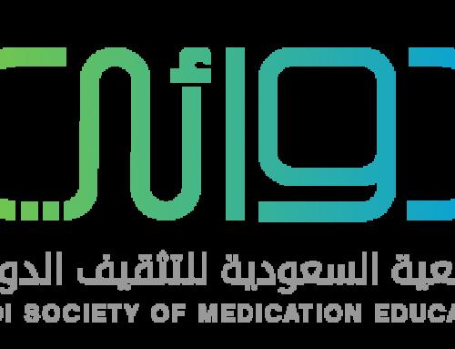 مجلس الإدارة يطلع على نتائج رضا المستفيدين