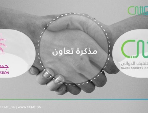 توقيع مذكرة تعاون مع جمعية زهرة